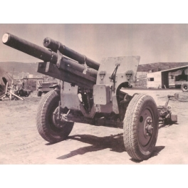 72530 1/72 US 105mm Howitzer M2A1 (early production series)