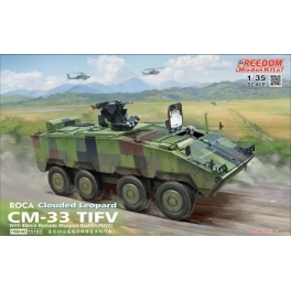 15102 1/35 ROCA CM-33 TIFV with Remote Weapon Station