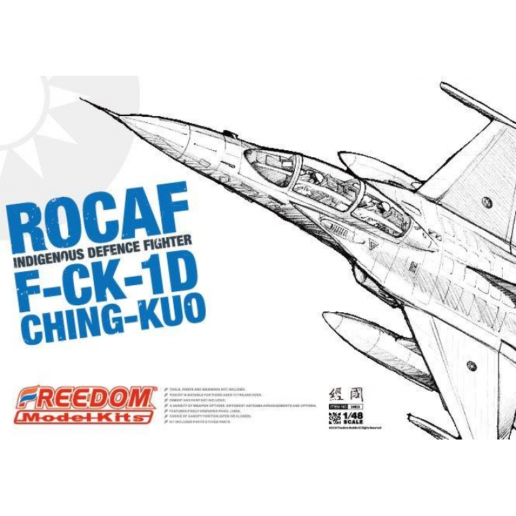 "18013 1/48 F-CK-1 D ""Ching-kuo"" Twin Seat Fighter W.B Ver (white Box Ver)"