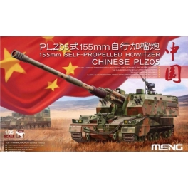 TS-022	1/35 CHINESE PLZ05 155mm SELF-PROPELLED HOWITZER