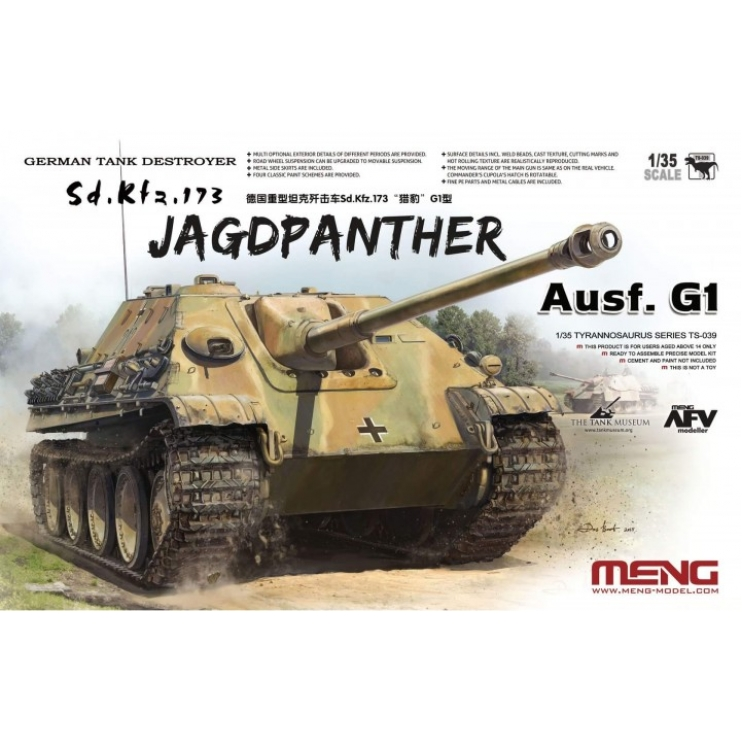 TS-039 MENG German Tank Destroyer Sd.Kfz.173 Jagdpanther Ausf.G1