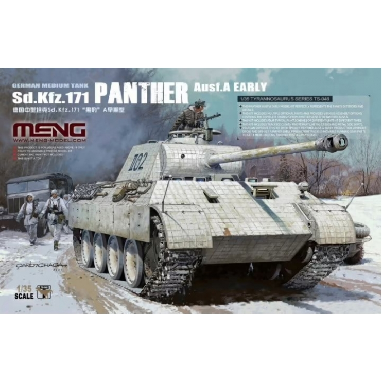 TS-046 Meng Model Танк Panther Ausf.A (Early) 1/35