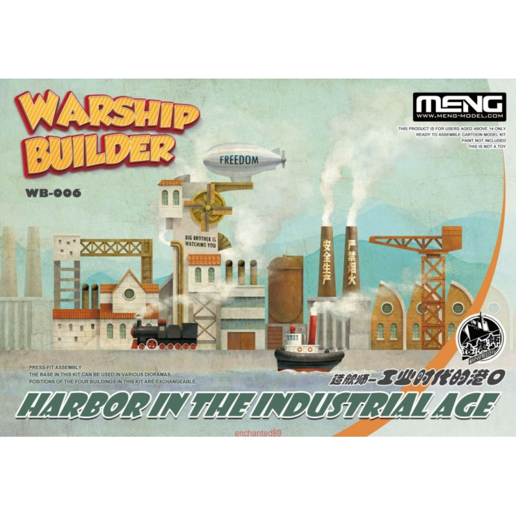 WB-006 Warship Builder-Harbor in The Industrial Age