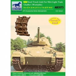 AB3573 1/35 Tип-72 Track Link (Steel Type) For M24 Light Tank 'Chaffee'