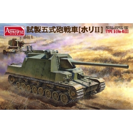 35A031 Imperial Japanese Army Experimental Gun Tank Type5 Ho-RiII