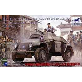 CB35022 Sd.Kfz.221 Armored Car/Chinese Version/