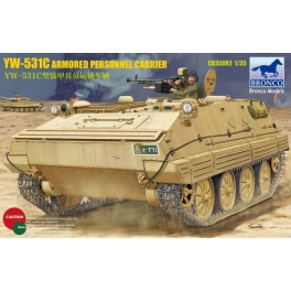 CB35082 YW-531C Armored Personnel Carrier