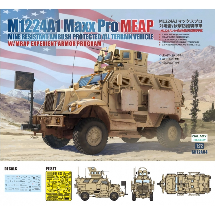 GH72A04-D-S M1224A1 Maxx Pro MEAPW/MRAP Expedient Armor Program