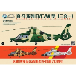 KH80109  1/48 Chinese PLA ZHI-9 Family