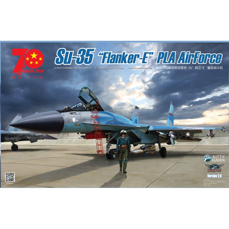 KH80128+ Su-35 (Chinese Air Force) with Pilot (Version 2.0)