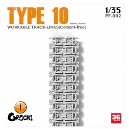 PF-002 1/35 JGSDF Tape 10 Tank Cement-free Workable Track (With out Rubber)\
