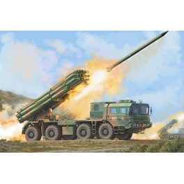 01069 1/35 PHL-03 Multiple Launch Rocket System
